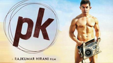 pk_motion_amir_khan_poster
